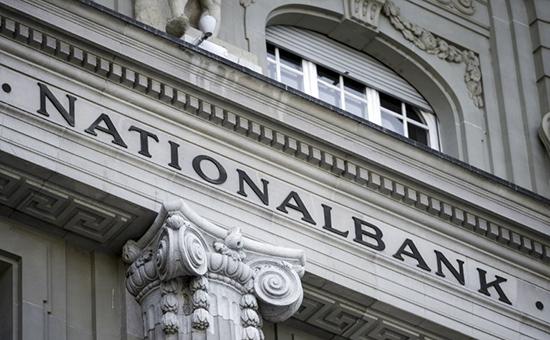 SWITZERLAND-ECONOMY-BANKING